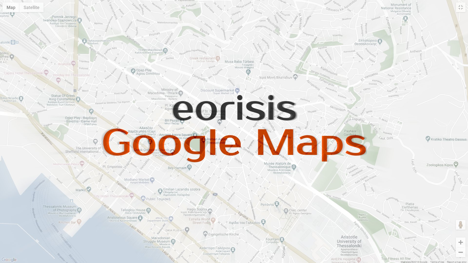 Eorisis Google Maps Documentation Eorisis Diadiktyakes